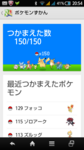 Screenmemo_2014-04-01-20-54-57.png